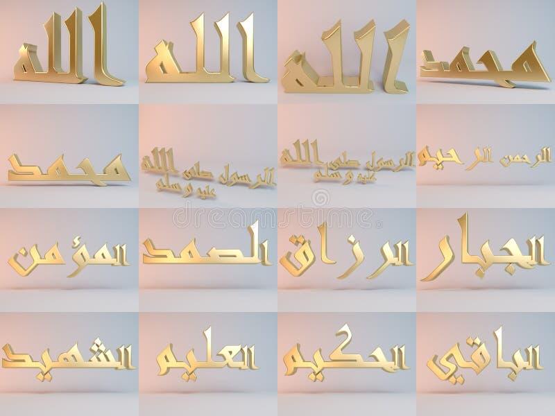 τρισδιάστατα ιερά αραβικά ονόματα του Αλλάχ διανυσματική απεικόνιση