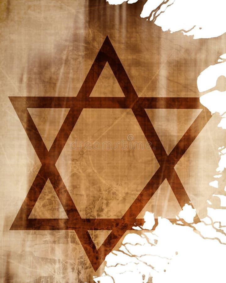 τρισδιάστατο αστέρι απεικόνισης του Δαβίδ διανυσματική απεικόνιση