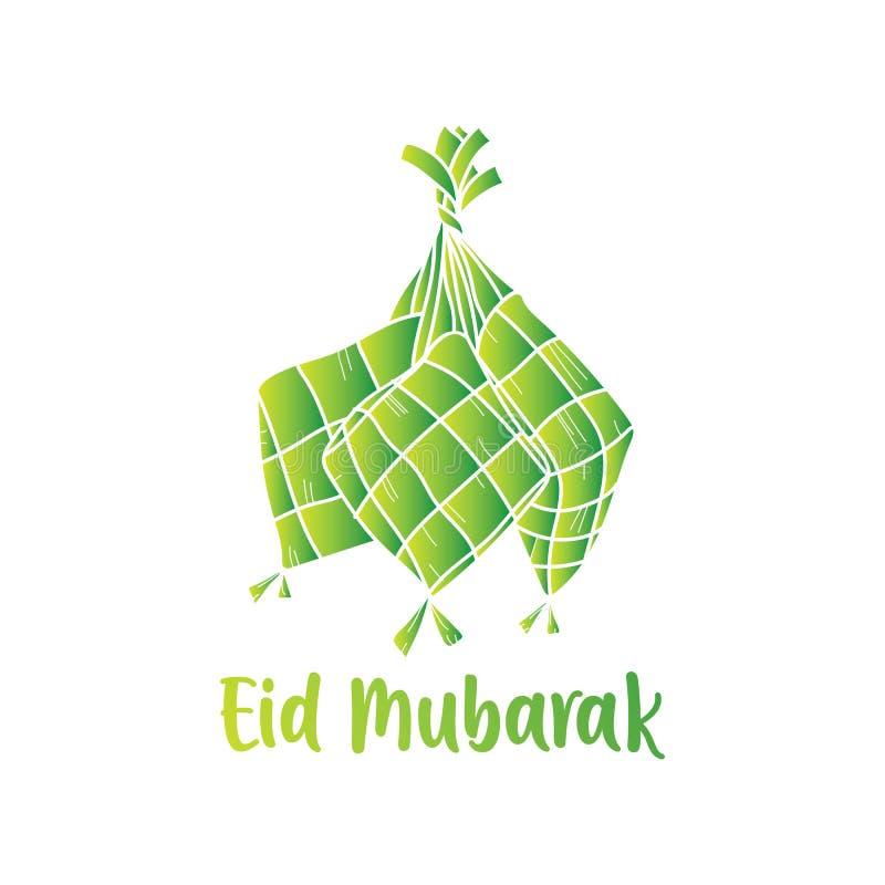 Τρόφιμα KetupatIndonesian σχεδίων χεριών για το χαιρετισμό Eid Μουμπάρακ στοκ εικόνες με δικαίωμα ελεύθερης χρήσης