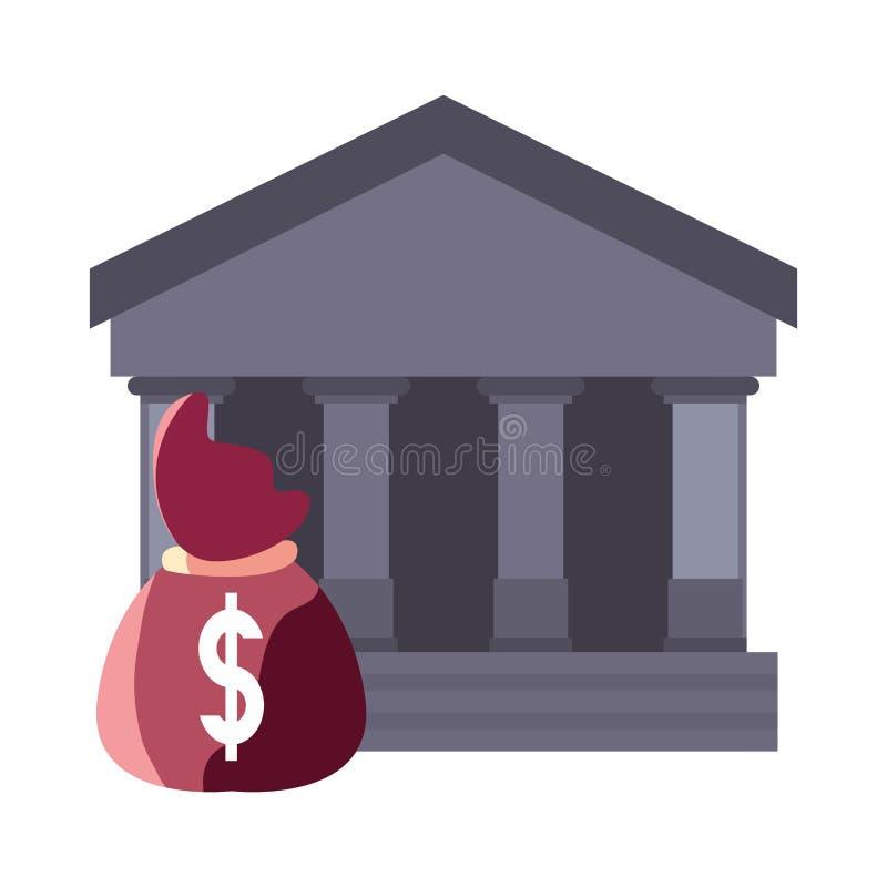 Τσάντα χρημάτων τράπεζας διανυσματική απεικόνιση