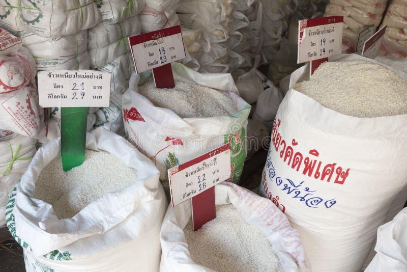 Τσάντες του ρυζιού στοκ φωτογραφία με δικαίωμα ελεύθερης χρήσης