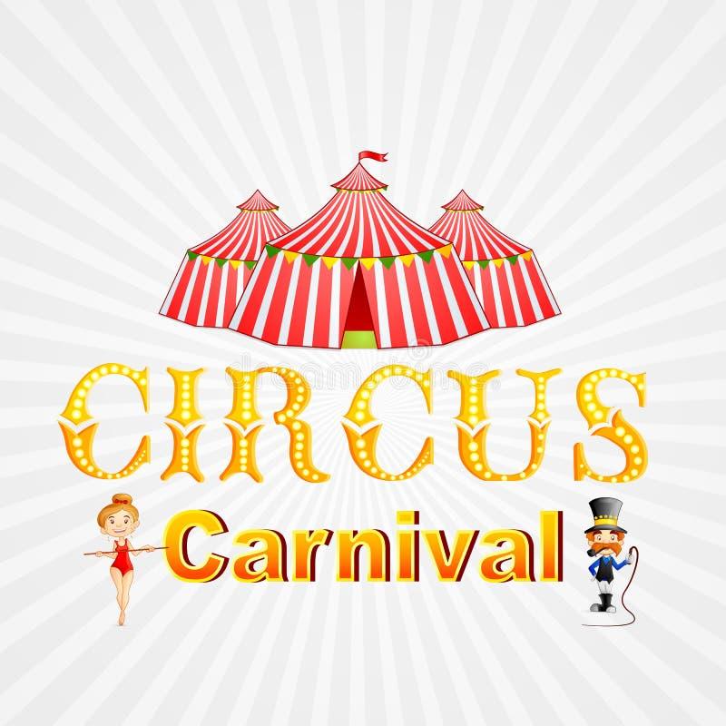 Τσίρκο καρναβάλι απεικόνιση αποθεμάτων