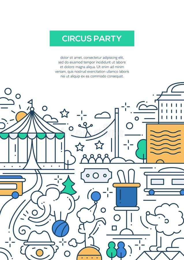Τσίρκο, σύνθεση σχεδίου κομματικών γραμμών καρναβαλιού απεικόνιση αποθεμάτων