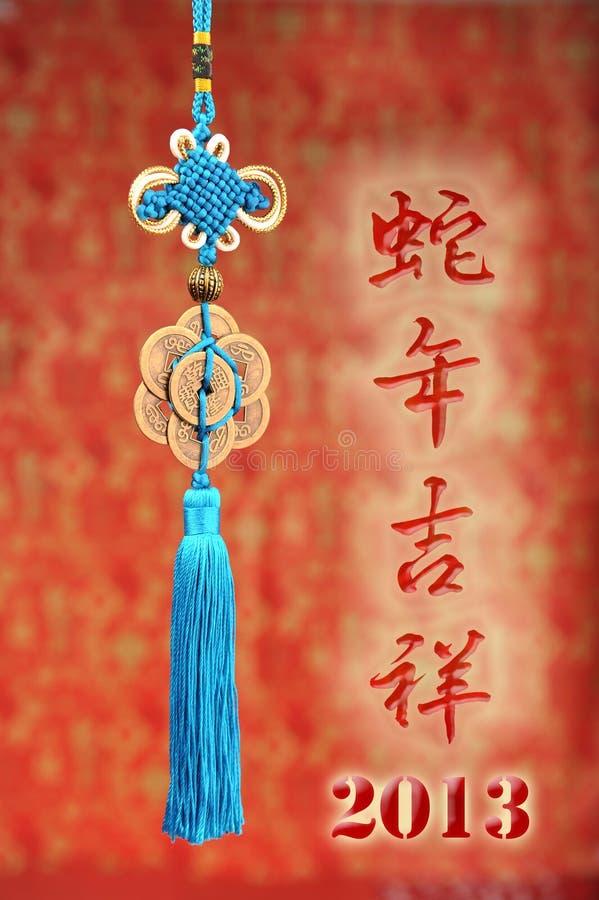 Τυχερή καλημάνα για το κινεζικό νέο έτος στοκ φωτογραφία με δικαίωμα ελεύθερης χρήσης