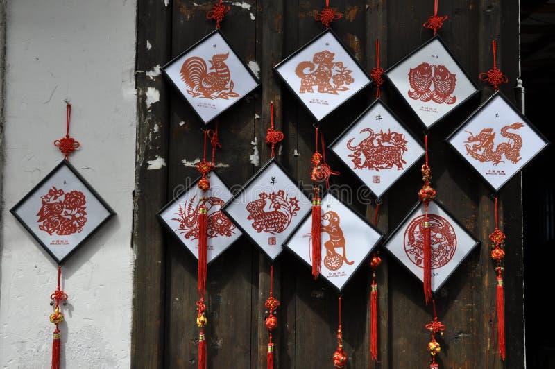 Τυχερός κόμβος για το κινεζικό νέο έτος στοκ εικόνες με δικαίωμα ελεύθερης χρήσης