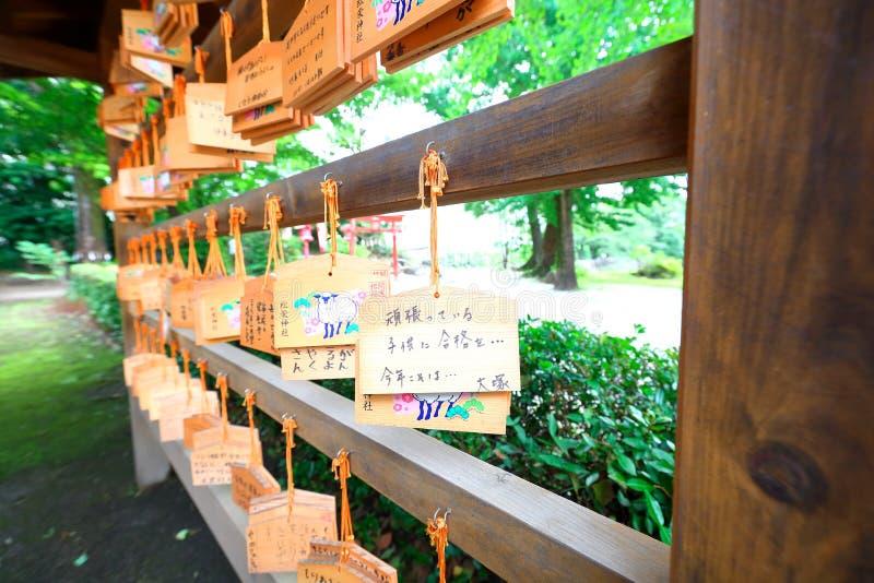 Τόκιο: Επιθυμία των ταμπλετών ema στοκ φωτογραφία