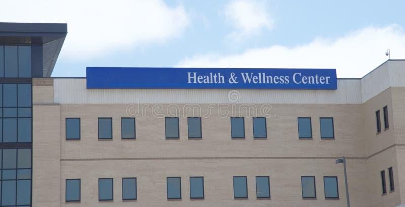 Υγεία νοσοκομείων και κέντρο Wellness στοκ εικόνα με δικαίωμα ελεύθερης χρήσης
