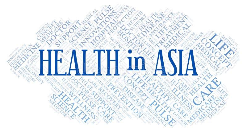 Υγεία στο σύννεφο λέξης της Ασίας απεικόνιση αποθεμάτων