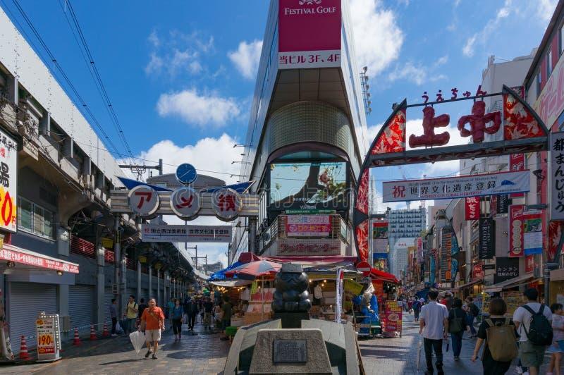 Υπαίθρια αγορά Ameyoko κοντά στο σταθμό Ueno, Τόκιο, Ιαπωνία στοκ εικόνες