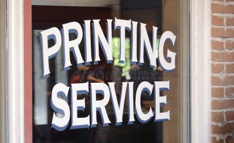Υπηρεσία εκτύπωσης στοκ εικόνα με δικαίωμα ελεύθερης χρήσης