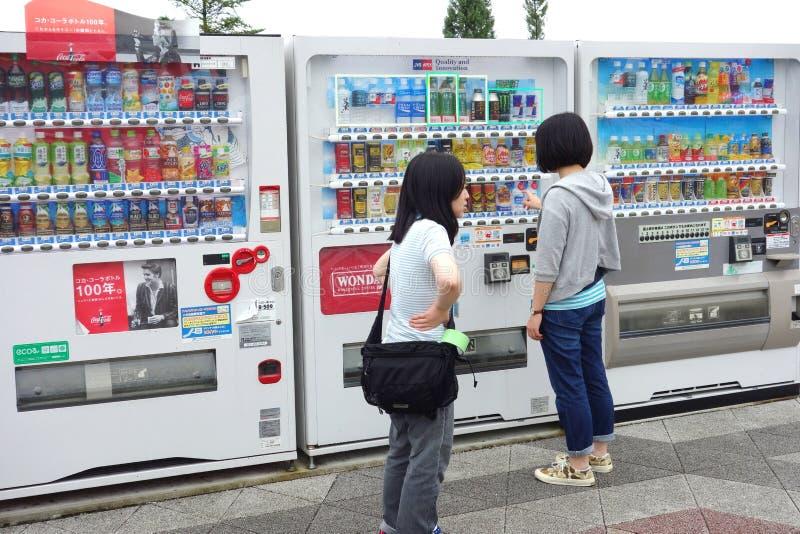Υπηρεσία μηχανών πώλησης στοκ φωτογραφία με δικαίωμα ελεύθερης χρήσης
