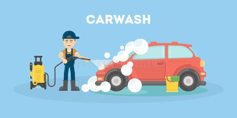 Υπηρεσία πλύσης αυτοκινήτων διανυσματική απεικόνιση