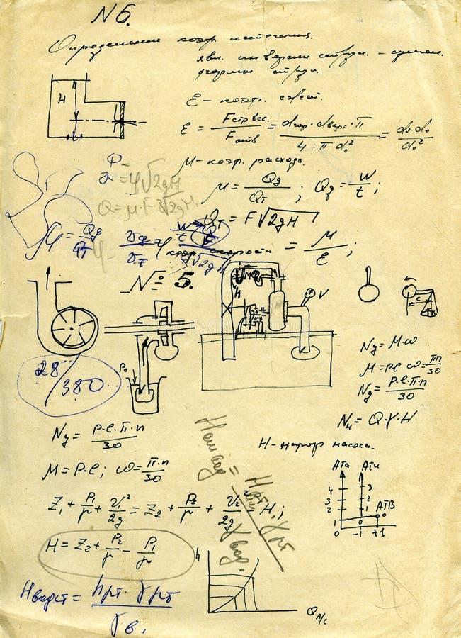 υπολογισμοί επιστημον&io διανυσματική απεικόνιση