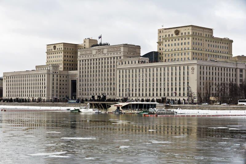 Υπουργείο άμυνας η Ρωσική Ομοσπονδία στοκ φωτογραφίες με δικαίωμα ελεύθερης χρήσης