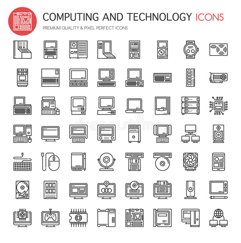 Υπολογισμός και τεχνολογία απεικόνιση αποθεμάτων