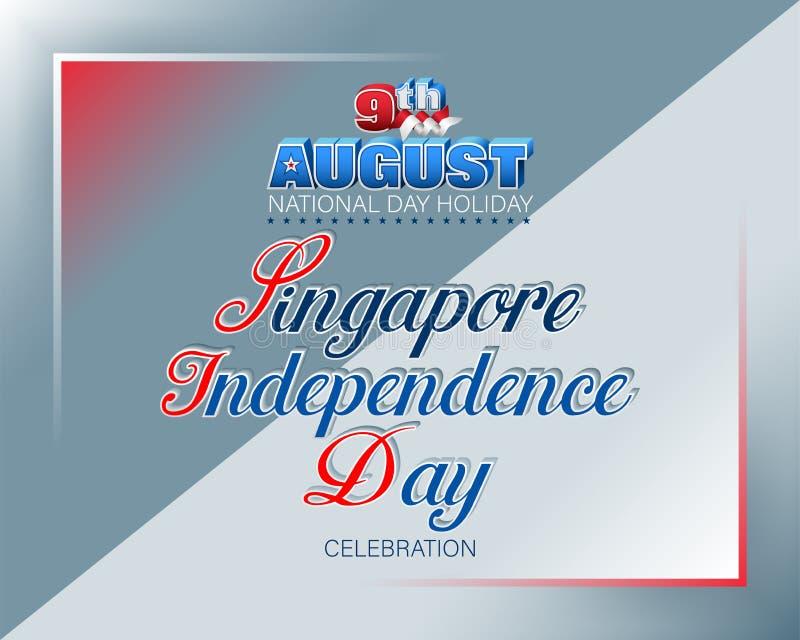 Υπόβαθρο για τη Σιγκαπούρη, εθνική εορτή, εορτασμός ελεύθερη απεικόνιση δικαιώματος