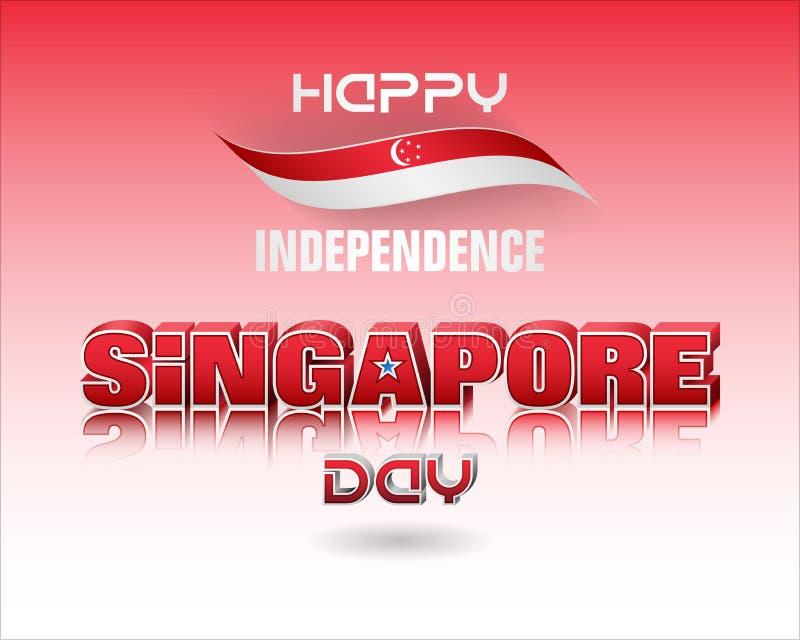 Υπόβαθρο για τη Σιγκαπούρη, εθνική εορτή, εορτασμός απεικόνιση αποθεμάτων