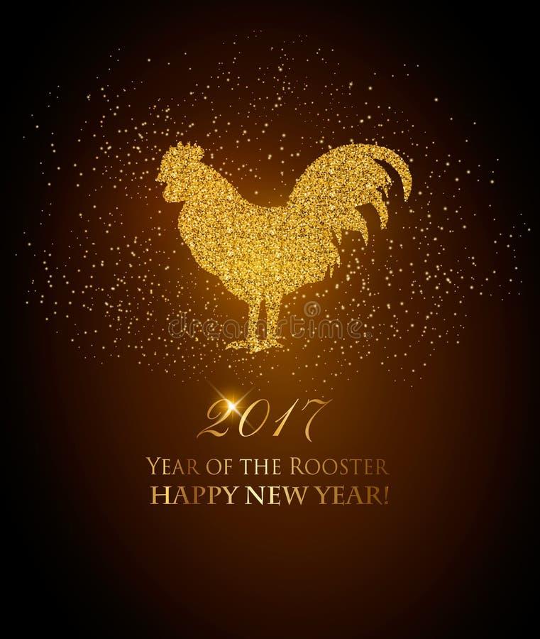Υπόβαθρο καλής χρονιάς 2017 Έτος της έννοιας κοκκόρων ελεύθερη απεικόνιση δικαιώματος