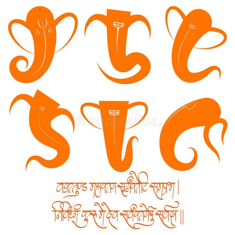 Υπόβαθρο Λόρδου Ganesha για το φεστιβάλ Ganesh Chaturthi της Ινδίας ελεύθερη απεικόνιση δικαιώματος