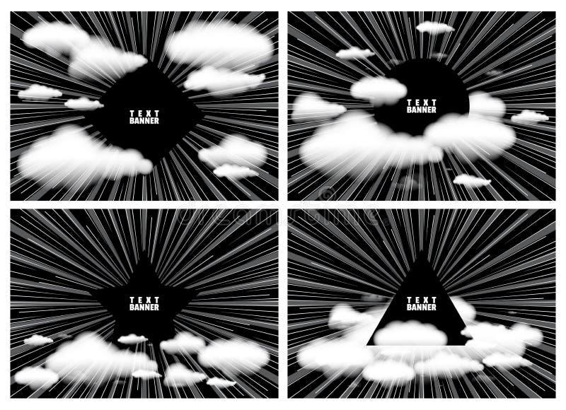 Υπόβαθρο με τα σύννεφα και διάστημα για το κείμενο Ακτινωτές ακτίνες από το κέντρο του πλαισίου με την έκρηξη επίδρασης Πρότυπο γ ελεύθερη απεικόνιση δικαιώματος