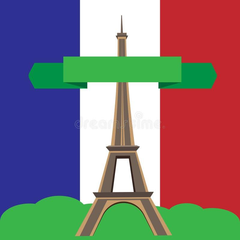 Υπόβαθρο με τη γαλλικούς σημαία και τον πύργο του Άιφελ διανυσματική απεικόνιση