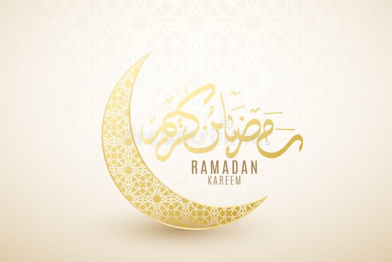 Υπόβαθρο σε Ramadan Kareem Χρυσό φεγγάρι Ισλαμική γεωμετρική τρισδιάστατη διακόσμηση αραβικό ύφος Συρμένη χέρι καλλιγραφία Ιερός  διανυσματική απεικόνιση
