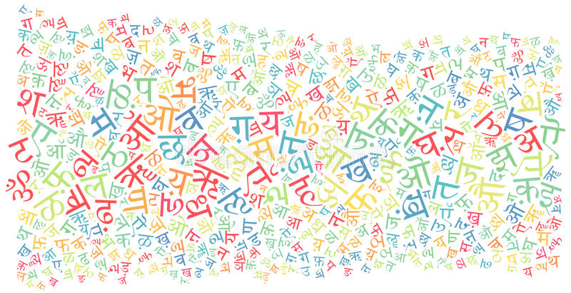 Υπόβαθρο σύστασης αλφάβητου Hindi ελεύθερη απεικόνιση δικαιώματος