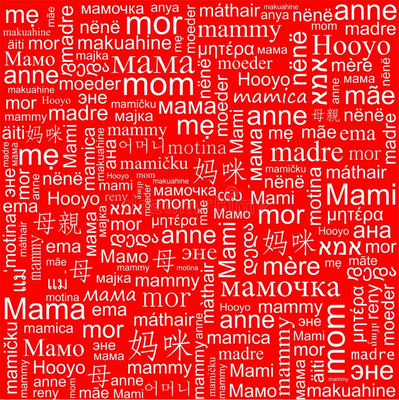 Υπόβαθρο την ημέρα της μητέρας στοκ φωτογραφία με δικαίωμα ελεύθερης χρήσης