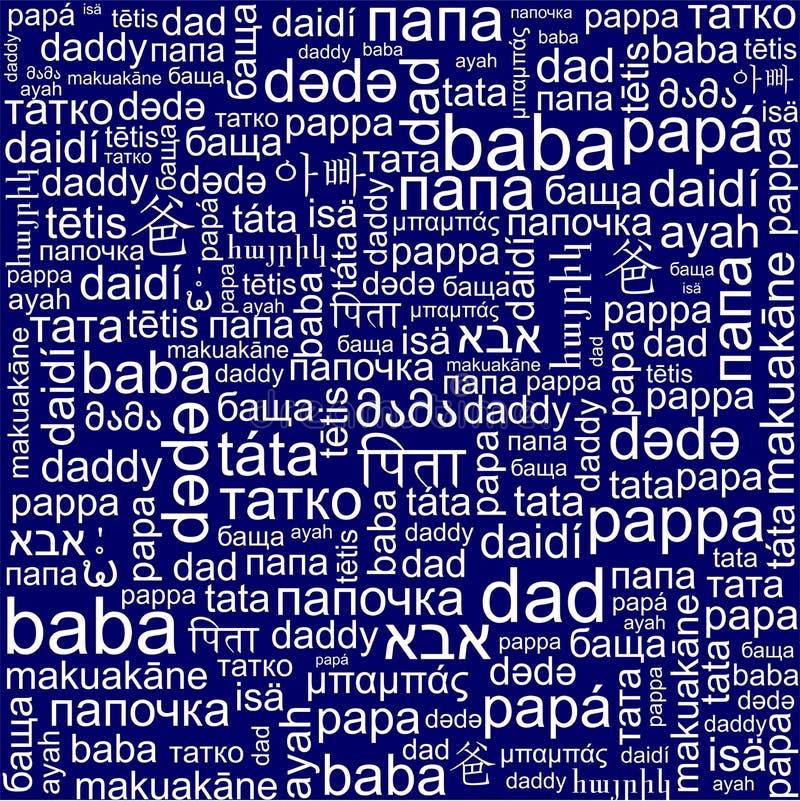 Υπόβαθρο την ημέρα του πατέρα στοκ εικόνα