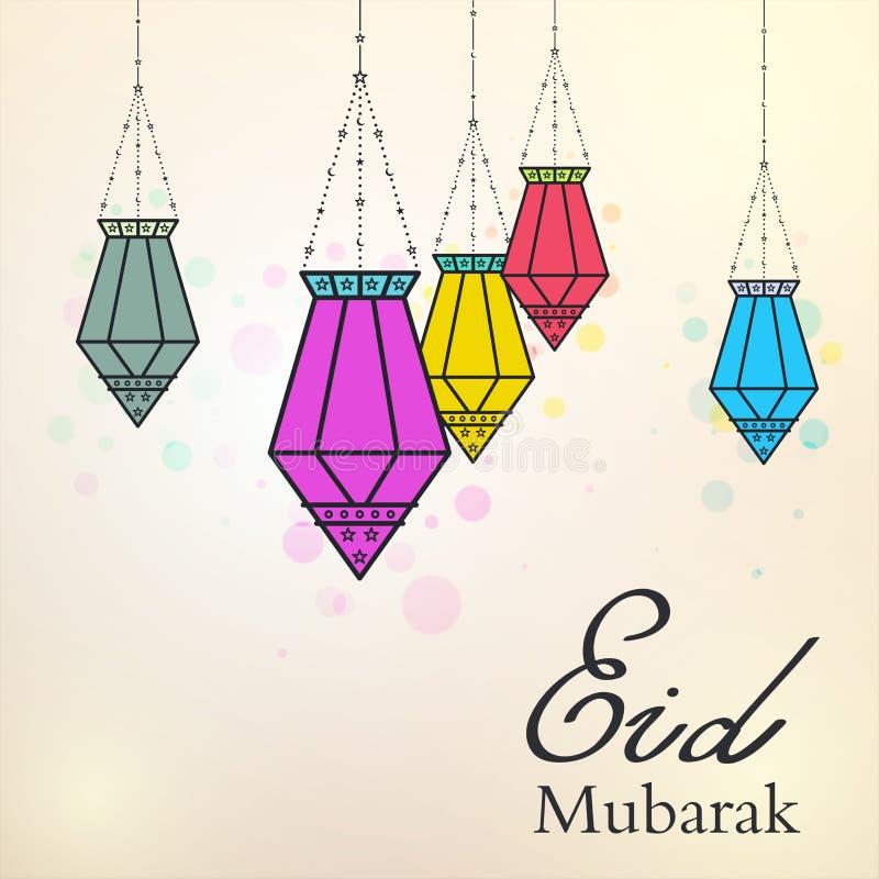Υπόβαθρο του Μουμπάρακ Eid με τους ζωηρόχρωμους αραβικούς λαμπτήρες διανυσματική απεικόνιση