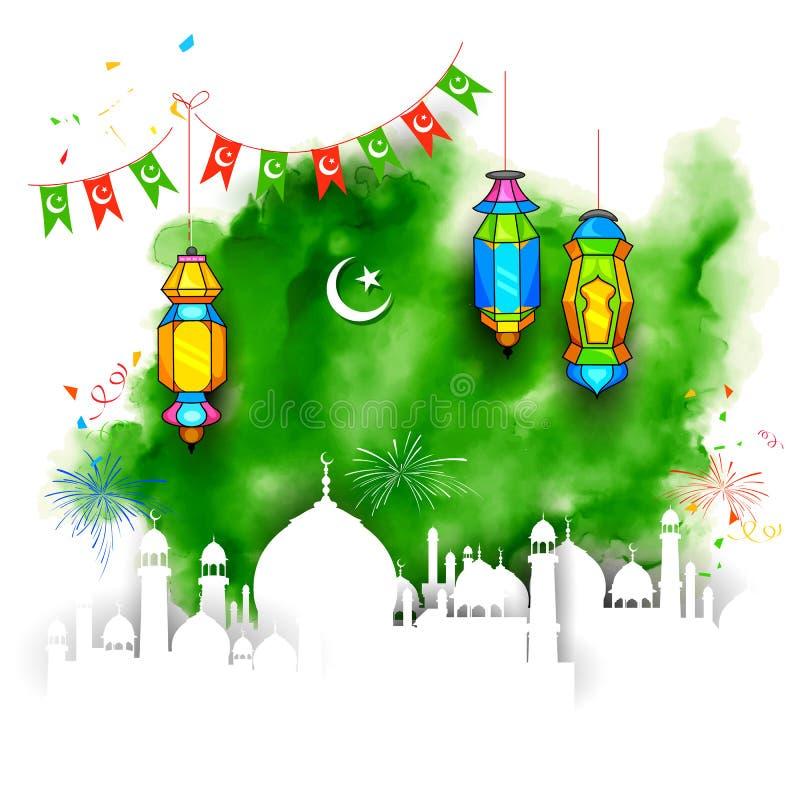Υπόβαθρο του Kareem Ramadan διανυσματική απεικόνιση