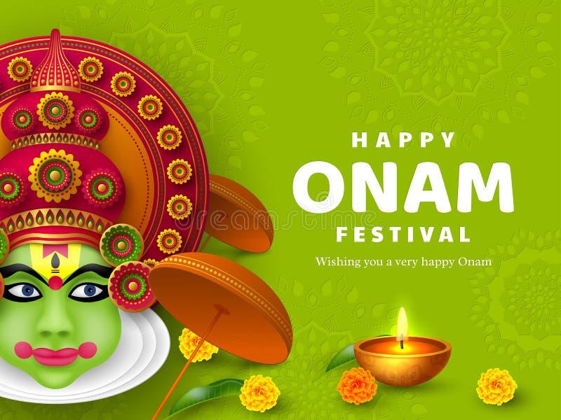 Υπόβαθρο φεστιβάλ Onam για τη νότια Ινδία διανυσματική απεικόνιση
