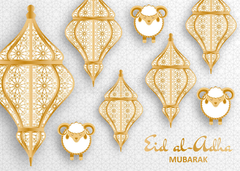 Υπόβαθρο Al Adha Eid Ισλαμικά αραβικά φανάρι και πρόβατα χαιρετισμός καλή χρονιά καρτών του 2007 διανυσματική απεικόνιση