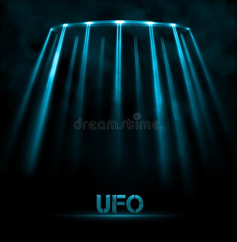 Υπόβαθρο UFO διανυσματική απεικόνιση