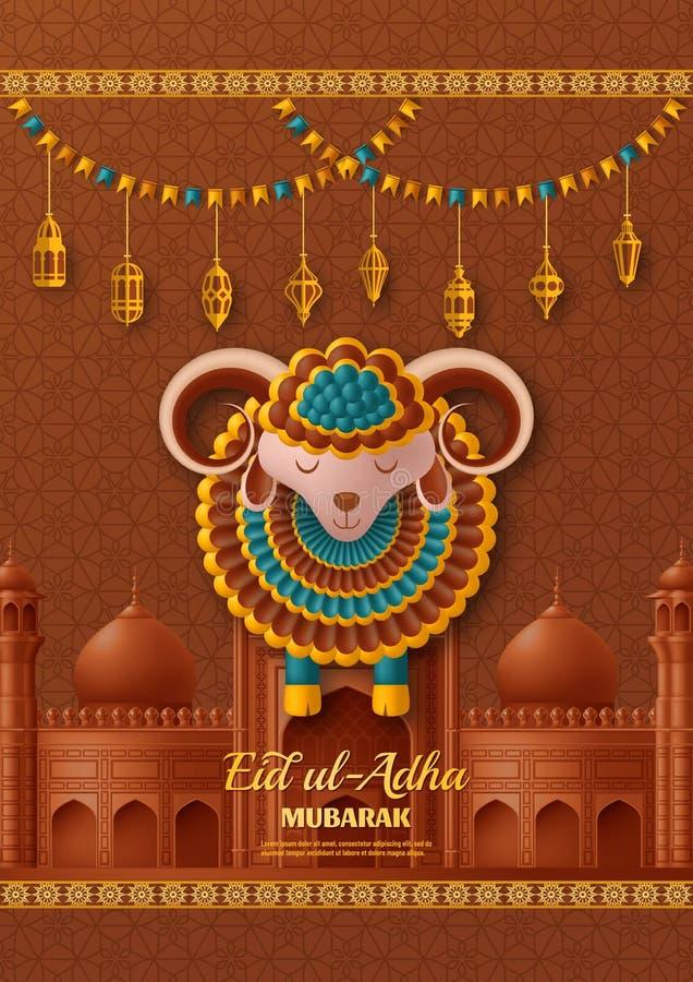 Υπόβαθρο Ul Adha Eid Ισλαμικά αραβικά φανάρια και πρόβατα E Φεστιβάλ της θυσίας r απεικόνιση αποθεμάτων