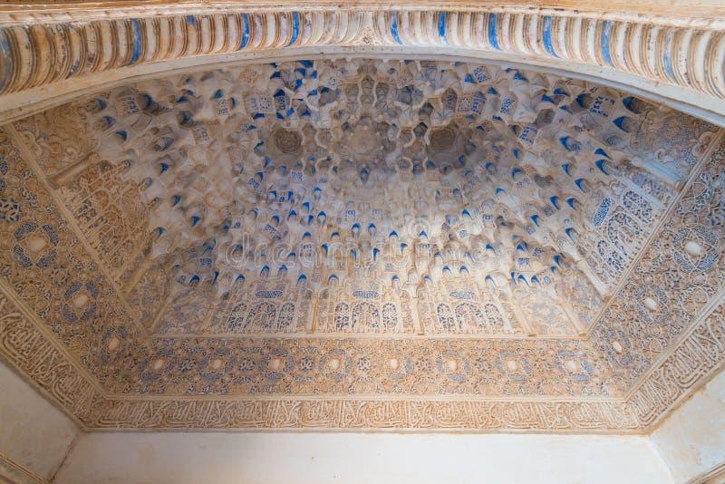 Υπόγειος θάλαμος των mocarabes στα παλάτια Nasrid, Alhambra, Γρανάδα στοκ φωτογραφίες