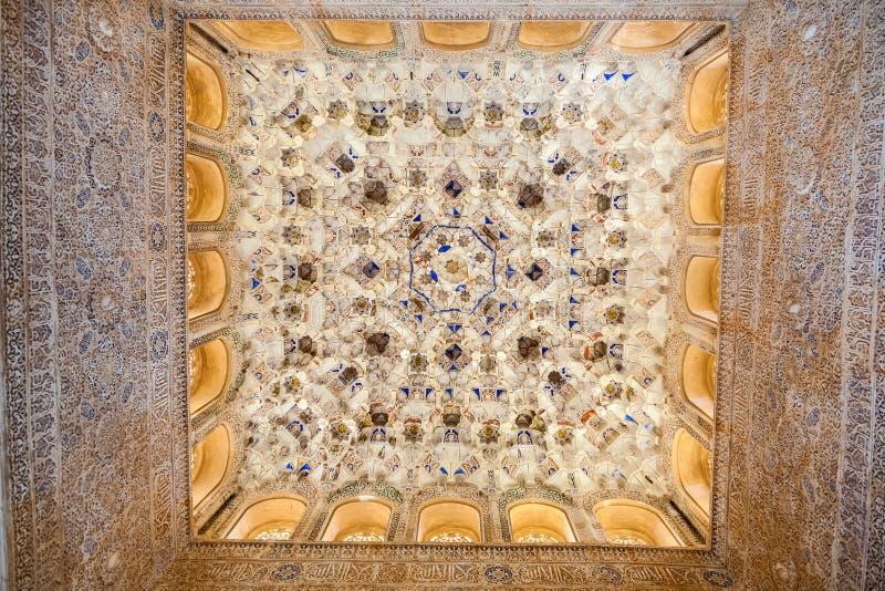 Υπόγειος θάλαμος στα παλάτια Nasrid, Alhambra de Γρανάδα, Ισπανία στοκ εικόνες με δικαίωμα ελεύθερης χρήσης