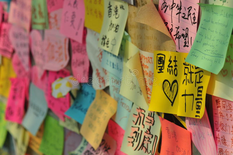 Υπόμνημα Χονγκ Κονγκ στοκ εικόνες