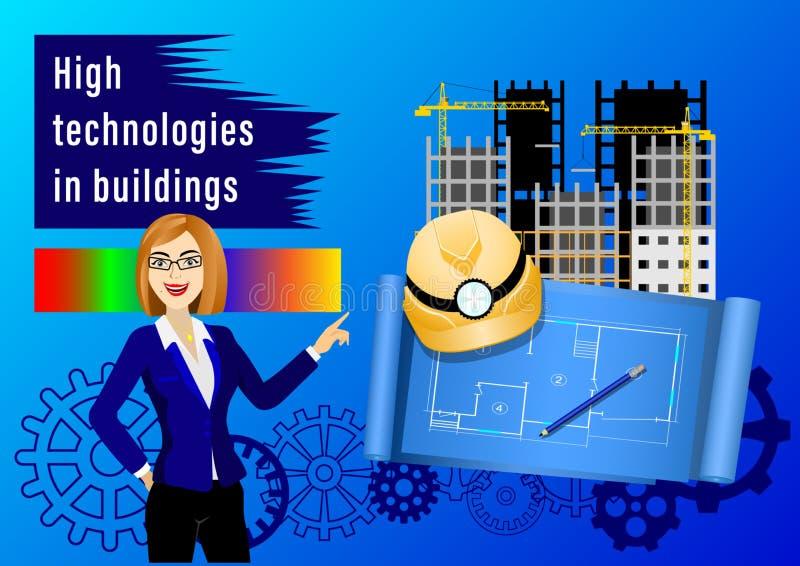 Υψηλές τεχνολογίες στα κτήρια διανυσματική απεικόνιση