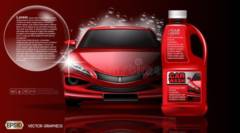 Υψηλός - χλεύη προϊόντων πλυσίματος ποιοτικών αυτοκινήτων packadge επάνω στις αγγελίες Μπουκάλι του σαπουνιού carwash τρισδιάστατ απεικόνιση αποθεμάτων