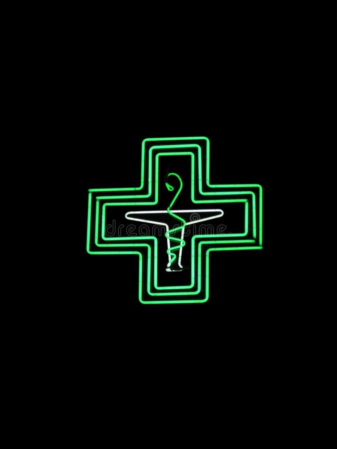 φαρμακείο Στοκ Εικόνα