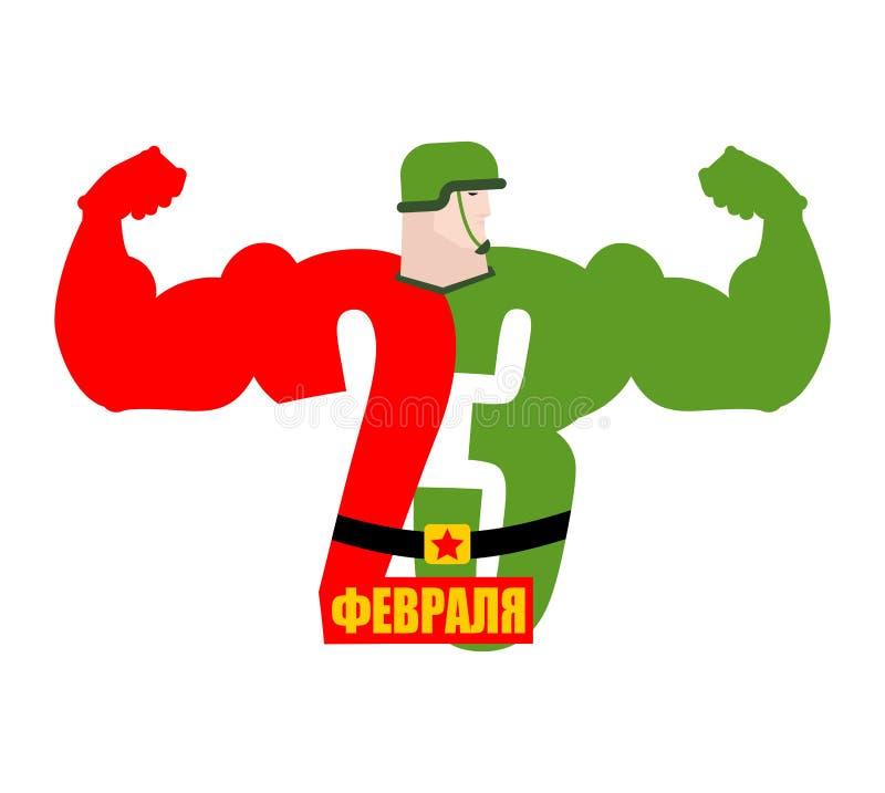 23 Φεβρουαρίου ισχυρό σημάδι Υπερασπιστής της ημέρας πατρικών γών Στρατιωτικό ho διανυσματική απεικόνιση