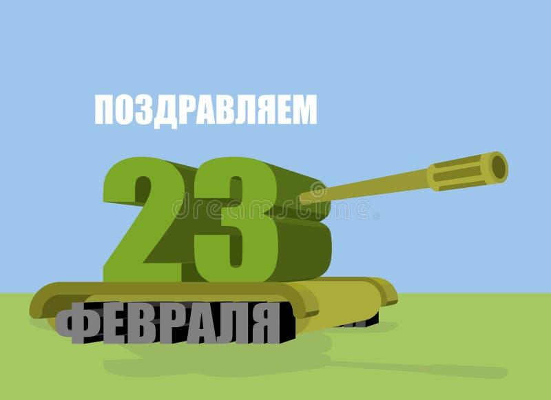 23 Φεβρουαρίου Σύμβολο δεξαμενών της ημέρας πατρικών γών στη Ρωσία πάλη ελεύθερη απεικόνιση δικαιώματος