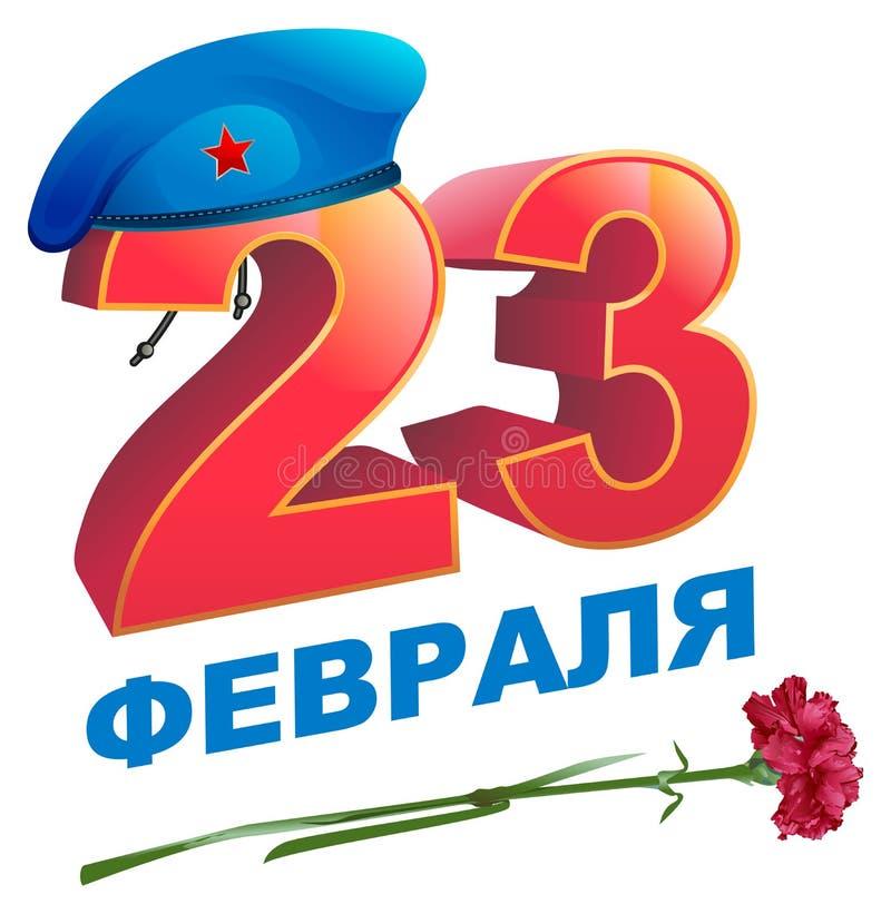 23 Φεβρουαρίου υπερασπιστής της ημέρας πατρικών γών Ρωσικό γράφοντας κείμενο χαιρετισμού Μπλε beret ελεύθερη απεικόνιση δικαιώματος