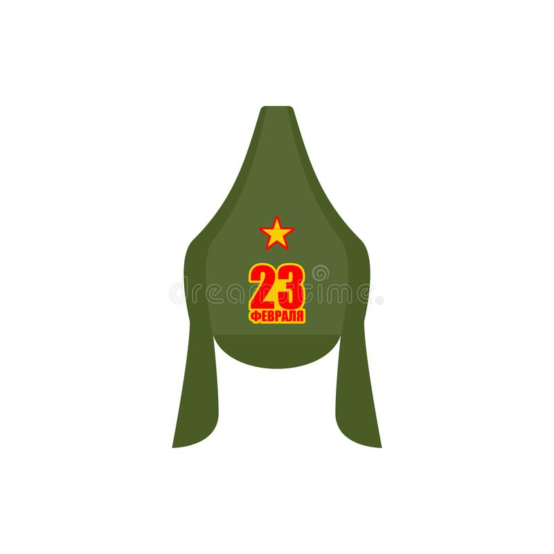 23 Φεβρουαρίου Υπερασπιστής της ημέρας πατρικών γών Budenovka αναδρομική ΚΑΠ Rus ελεύθερη απεικόνιση δικαιώματος