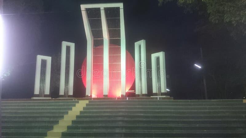 21 Φεβρουαρίου Shohid Minar στοκ εικόνες με δικαίωμα ελεύθερης χρήσης