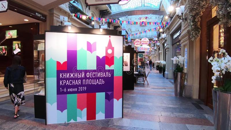 Φεστιβάλ βιβλίων στην κόκκινη πλατεία στοκ εικόνες με δικαίωμα ελεύθερης χρήσης