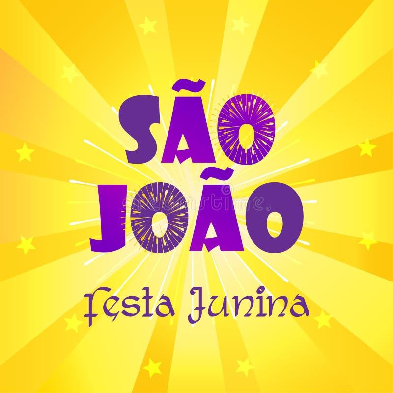 Φεστιβάλ Πόρτο Joalo καρναβάλι Βραζιλία Σάο Junina Festa διανυσματική απεικόνιση