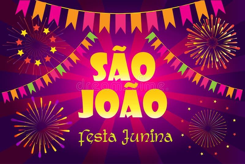 Φεστιβάλ Πόρτο Joalo καρναβάλι Βραζιλία Σάο Junina Festa ελεύθερη απεικόνιση δικαιώματος