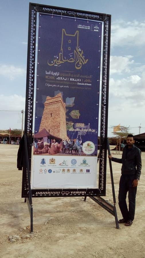 Φεστιβάλ του assa-Zag στο Μαρόκο στοκ εικόνες